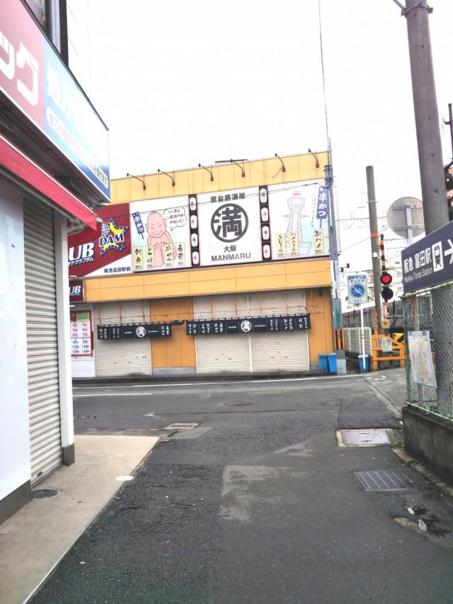 1.富田駅北口を出てまっすぐ行き