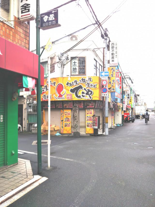 1. JR摂津富田駅南口を出てまっすぐ進み