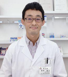 金井先生 薬剤師